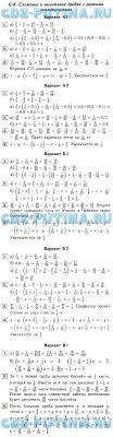 Гдз по математике класс виленкин yagdz