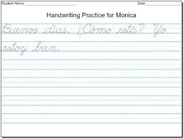 Create Handwriting Worksheets For Kindergarten Writing Albertcoward Co
