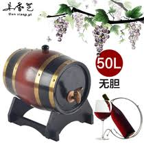 dan sweet art 50 liter oak cask of red wine in oak casks of beer authentic oak red wine