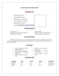 resume language skills sample foreign language skills resume