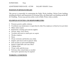 Cover Letters For Custodian Position Janitor Resume Amazing Sample