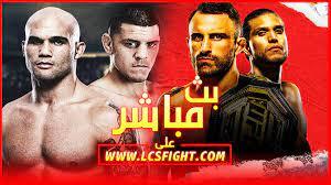 بث مباشر : بطولة UFC 266 | موقع الرياضات القتالية