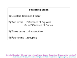 essential question how can you solve a higher degree larger than 2