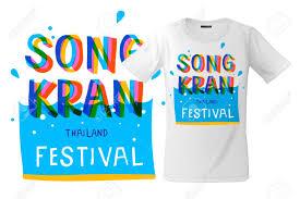 Festival T Shirt Design Songkran Festival In Thailand Thai New Year T Shirt Design