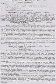 wonder of science in essay essay on wonders of science 250 words bing maps