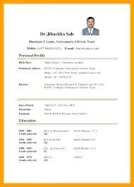 Biodata Resume Formats Of Latest Bio Data Format 1 For Job Free Download