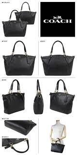 coach lady shoulder bag pebble leather small kelsey satchel 2 way tote bag f36675 black