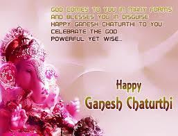 short essay nibhand poems kavita on ganesh chaturthi for  ganesh chaturthi wishes poem
