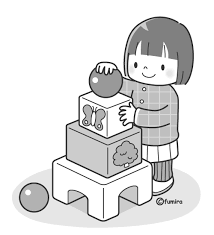 おもちゃをつみあげてあそぶこどもモノクロ 子供と動物のイラスト