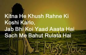 Latest Emotional Sad Shayari New Painful Quotes BEST JOKES Unique Sad Emotional Pics