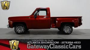 1976 Chevrolet C/K Trucks Classics for Sale - Classics on Autotrader