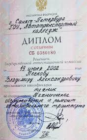Нострификация диплома в болгарии Содержащей надпись Регистрационный номер на отдельной строке нострификация диплома в болгарии регистрационный номер диплома москва После строки