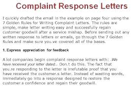Letters Of Complaint Templates Answer To Word Template Reply