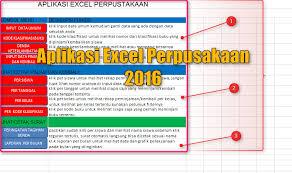 Kartu tanda anggota perpustakaan sekarang ini merupakan bagian yang tidak bisa dipisahkan dari kegiatan administrasi perpustakaan. Info Sekolah Kita Rexxar Xls Otomatis Aplikasi Perpustakaan Sekolah Dengan Excel Gratis Download Terbaru Microsoft Excel Cv Template Microsoft