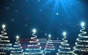 Christmas Background Gif Hd ...