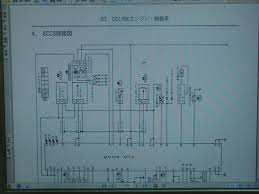 where can i get ese wiring diagrams for combination meters image attached