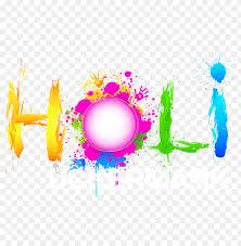 happy holi cb holi edit background hd