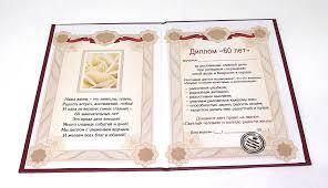 Поздравления шуточные подарки на юбилей женщине лет Весы знак  Поздравления шуточные подарки на юбилей женщине 60 лет