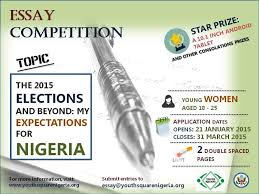 youth square ia national essay competition 2015 youth square ia national essay competition opportunities for africans