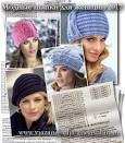 Вязанные шапки женские зима 2017-2017 со схемами связать самой спицами