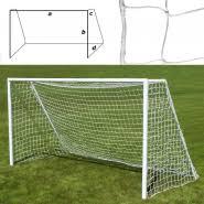 Купить <b>Сетки футбольные</b> в GetSport от 4503 руб.