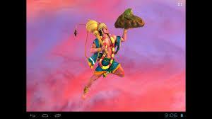 jai hanumān free animated 3d mobile app live wallpaper