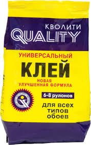 <b>Quality</b> универсальный <b>клей</b> для всех типов <b>обоев</b>. Продукция ...