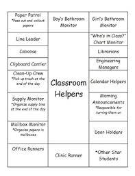 Classroom Helpers Chart Upper Elementary Editable Word