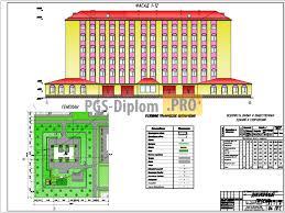Проектирование пожарного депо на автомобилей в г Бузулук  чертежи model jpg1