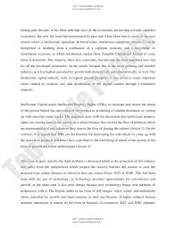 e commerce economic essay assignment topgradepapers com