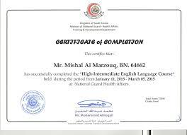 Mishal Al Marzouq Bayt Com