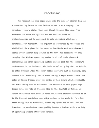 care of environment essay college