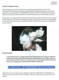 transhumanism essay prompts home transhumanismprompt 24 jpg