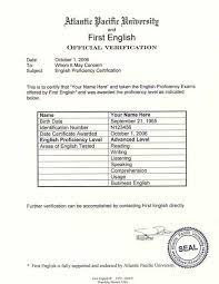 Certificate Examples