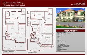 download floor plans of houses in pakistan adhome