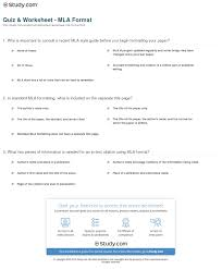 Quiz Worksheet Mla Format Studycom