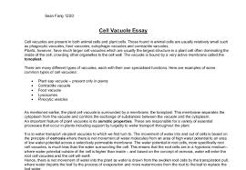 cell vacuole essay a level science marked by teachers com document image preview
