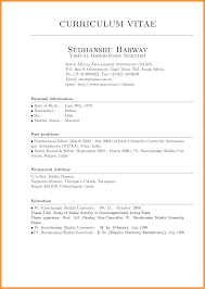 Format For Curriculum Vitae Live Homework Help San Diego Unified School District Curriculum 14