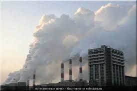 Экологические проблемы Украины Заводы в жилых районах