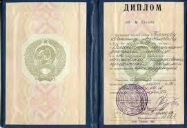 Адвокат Поляков услуги адвоката и консультации В  Московская Государственная Юридическая Академия