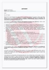 Sample Cover Letter For Cashier Position Beautiful Cv Post Bac