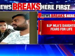 Video Bjp Mlas Daughter Claims Threat To Life From Father For