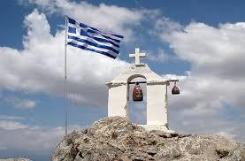 Αποτέλεσμα  εικόνας για Ελληνορθόδοξη  παράδοση ΕΙΚΟΝΕΣ