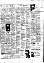 Williamsport Sun-Gazette from Williamsport, Pennsylvania on July 20, 1957 ·  Page 9