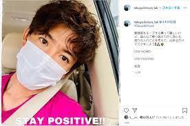 木村 拓也 instagram