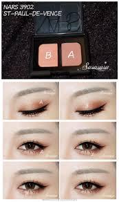 0 0 0 0 고급스러운레이디기업가 clyladyentrepreneur nars asian makeup tutorial