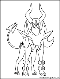 Pokemon Coloring Pages Mega Houndoom Through The Thousands Of