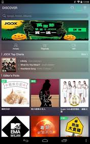 Joox Top Chart 2017 Joox Music 5 5 2 For Android Download