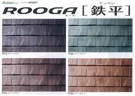 「屋根ルーガ」の画像検索結果