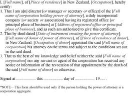 summary of essay writing example pdf